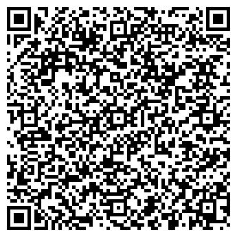 QR-код с контактной информацией организации Книжный мир семьи, ТОО