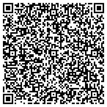 QR-код с контактной информацией организации Аспан Астана 2012КЗ, ТОО торговая компания