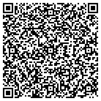 QR-код с контактной информацией организации Салем, ТОО