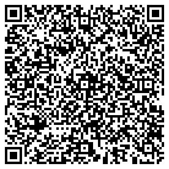 QR-код с контактной информацией организации Алшын Хан, ТОО