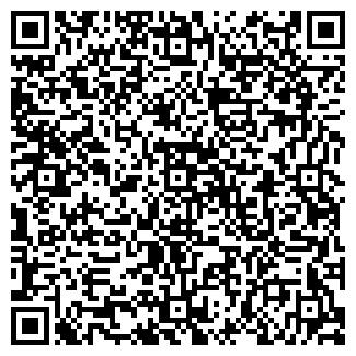 QR-код с контактной информацией организации Лавка декора Комильфо, ЧП