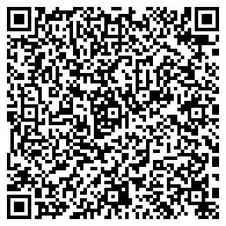 QR-код с контактной информацией организации Asia Paper (Азия Пэйпер), ТОО