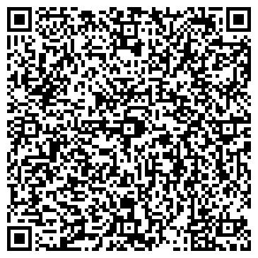 QR-код с контактной информацией организации Prime (Прайм), ТОО Полиграфия