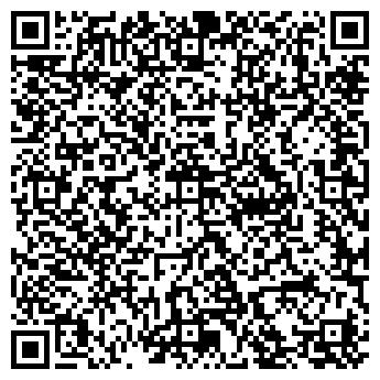 QR-код с контактной информацией организации Прескона ТМ, ООО