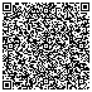 QR-код с контактной информацией организации Office Help, Компания