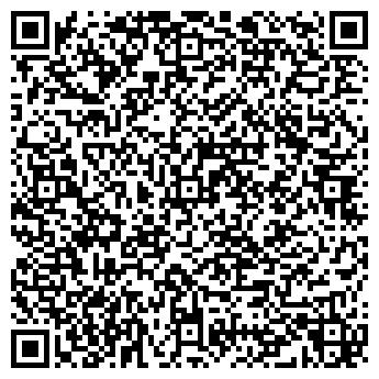 QR-код с контактной информацией организации Канц Опт, ЧП