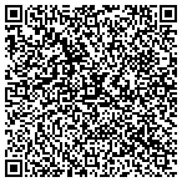QR-код с контактной информацией организации Кротон,ООО