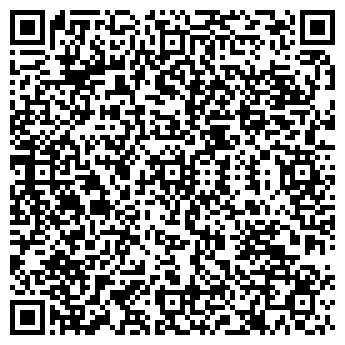 """QR-код с контактной информацией организации ИП """"IDS-Media"""""""