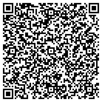 QR-код с контактной информацией организации ООО ВинПринт
