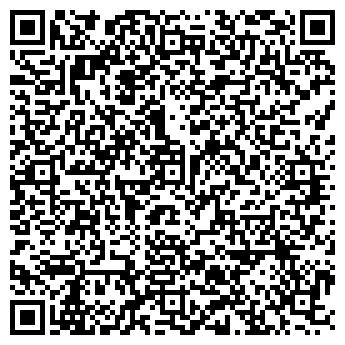QR-код с контактной информацией организации УмкаБелМед, ЧПТУП