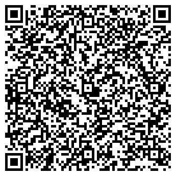 QR-код с контактной информацией организации Янтарь, УЧПП