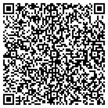 QR-код с контактной информацией организации ВендингБай, ООО