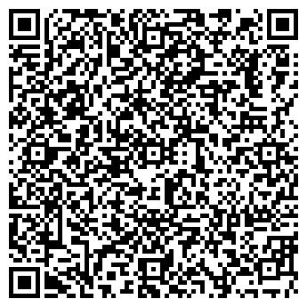 QR-код с контактной информацией организации МедФармИнвест, УП