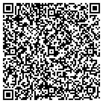 QR-код с контактной информацией организации Белый носорог, ООО