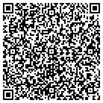 QR-код с контактной информацией организации Унидент, ООО
