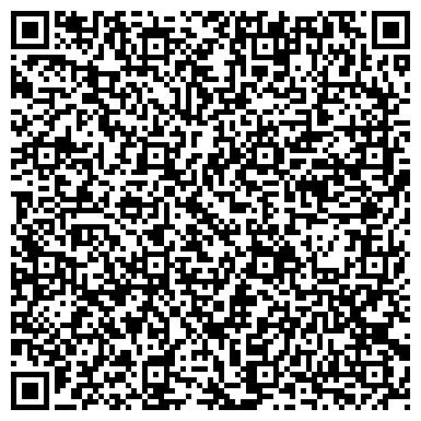 QR-код с контактной информацией организации Детский реабилитационно-оздоровительный центр Сидельники
