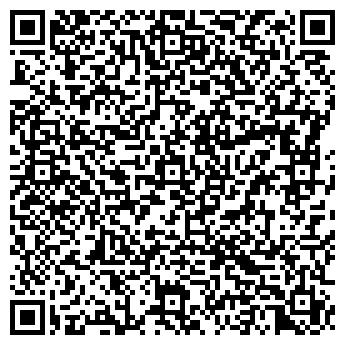 QR-код с контактной информацией организации АлдисДент, ООО
