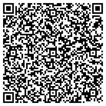 QR-код с контактной информацией организации Звезда-Стом, ЧУП