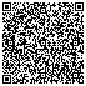 QR-код с контактной информацией организации Раффа-Дент, ЧП