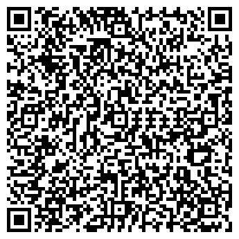 QR-код с контактной информацией организации Дентко, ООО