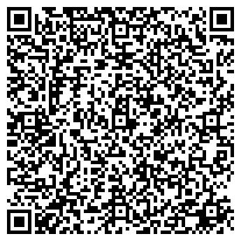 QR-код с контактной информацией организации НикаВита, ООО
