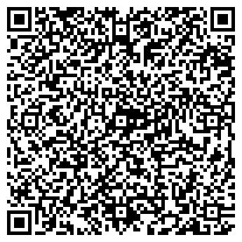 QR-код с контактной информацией организации Евродент, ОДО