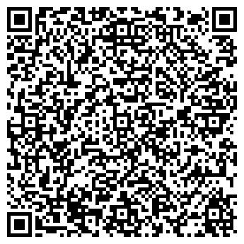 QR-код с контактной информацией организации Лодэ, ООО