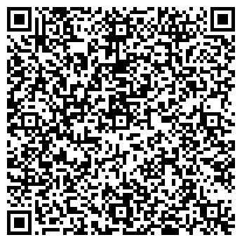 QR-код с контактной информацией организации Аверон, ЧП