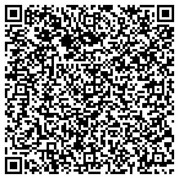 QR-код с контактной информацией организации Салон красоты, Фея (СК Бизнес)