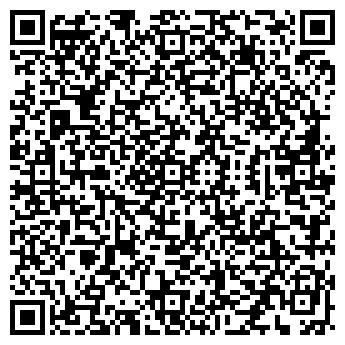 QR-код с контактной информацией организации Бьюти Дент, ООО