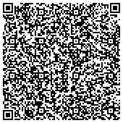 QR-код с контактной информацией организации Международный центр биотехнологий Биостэм