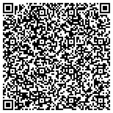 QR-код с контактной информацией организации Порцелян ЛТД, ООО