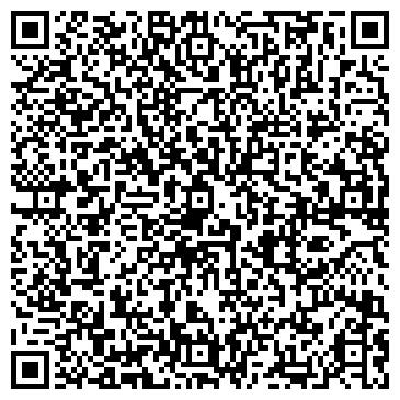 QR-код с контактной информацией организации Интерстом, ООО