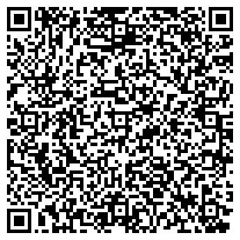 QR-код с контактной информацией организации Стомокс, ООО