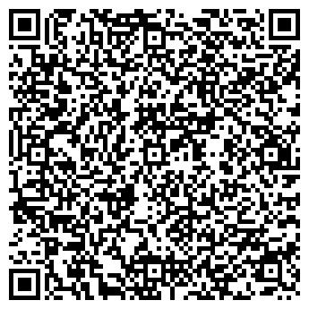 QR-код с контактной информацией организации Эстэль, ООО
