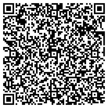 QR-код с контактной информацией организации Эстет центр, ООО