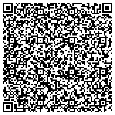 QR-код с контактной информацией организации Белая Улыбка (White Smile) стоматологический кабинет (ФЛП Каплеева), ФЛП