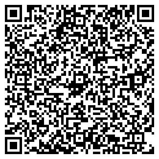 QR-код с контактной информацией организации Медисса, ООО