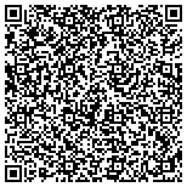QR-код с контактной информацией организации Литейно-фрезерный центр Frunze, ООО