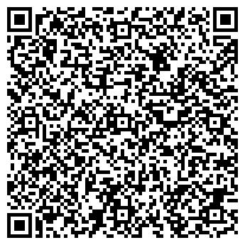 QR-код с контактной информацией организации Ямамото, ООО (Yamamoto)