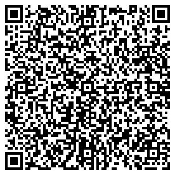 QR-код с контактной информацией организации Студия Эдем, ООО