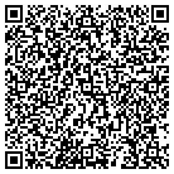 QR-код с контактной информацией организации Анна Дент, ООО
