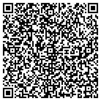 QR-код с контактной информацией организации Дентер, ООО