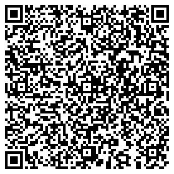 QR-код с контактной информацией организации Киев Дент, ООО