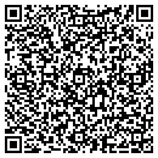 QR-код с контактной информацией организации Твоя Посмишка (Твоя Посмішка), ООО
