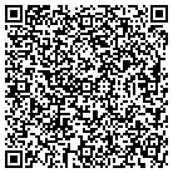 QR-код с контактной информацией организации Техно-Дент, ООО