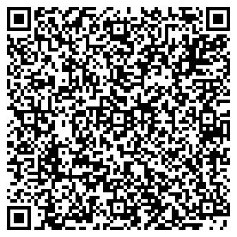 QR-код с контактной информацией организации Вента(Wenta), ООО