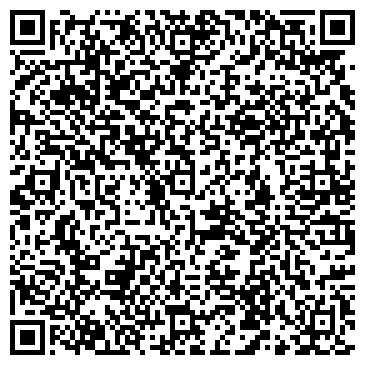 QR-код с контактной информацией организации А-Дент,ЧП (Нарижный, ЧП)