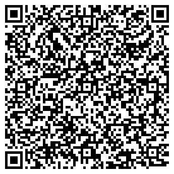 QR-код с контактной информацией организации Клиника Адонис+,ООО