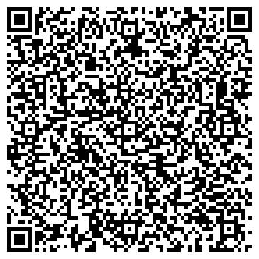QR-код с контактной информацией организации Dental Art Studio, ЧП